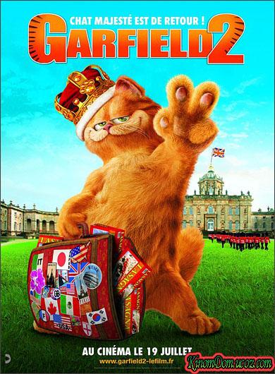 Гарфилд 2 (2006) / Garfield: A Tail of Two Kitties