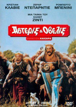 Астерикс и Обеликс против Цезаря (1999) / Asterix Et Obelix Contre Cesar