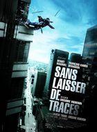 Без улик (2010) / Sans laisser de traces
