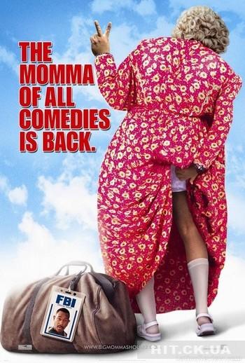 Дом большой мамочки 2 (2006) / Big Momma's House 2