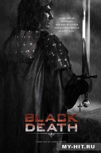 Черная смерть (2010) / Black Death
