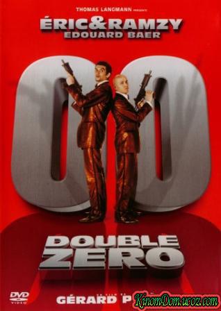 Два нуля (2004) / Double zero
