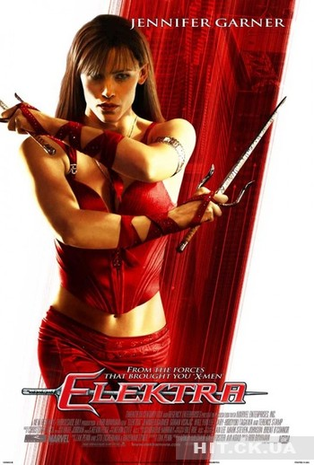 Электра (2005) / Elektra