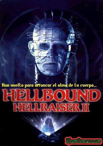 Восставший из ада 2 (1988) / Hellbound: Hellraiser II
