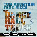 Robert M ft Nicco - Dance Hall Track