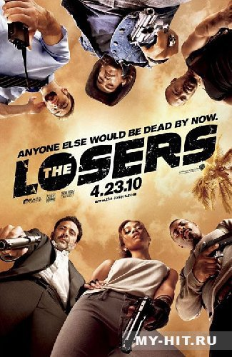 Лузеры (2010) / The Losers