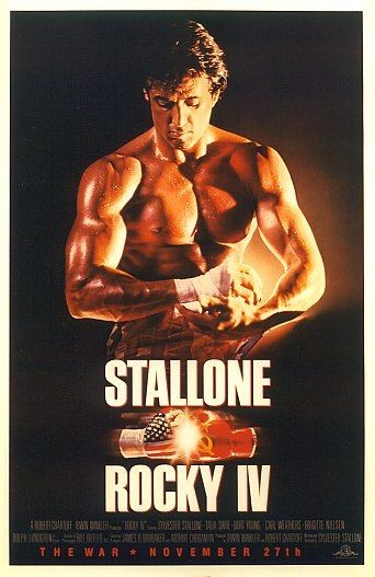Рокки 4 (1985) / Rocky IV