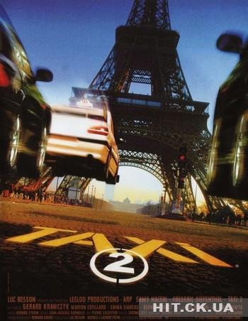 Такси 2 (2000) / Taxi 2