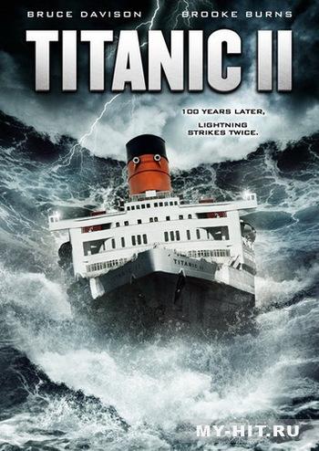 Титаник 2 (2010) / Titanic II