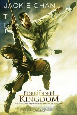 Запретное царство (2008) / Forbidden Kingdom